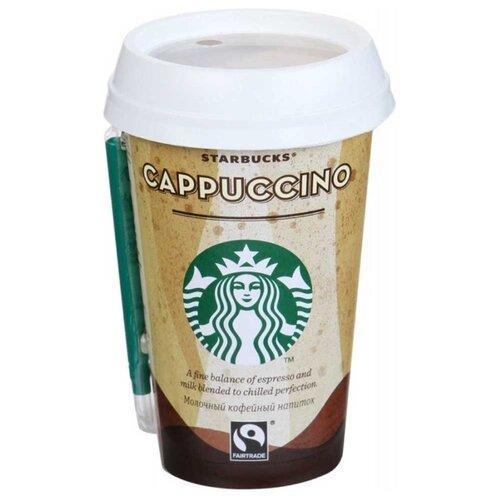 Напиток Cappuccino Starbucks кружка starbucks 00 01