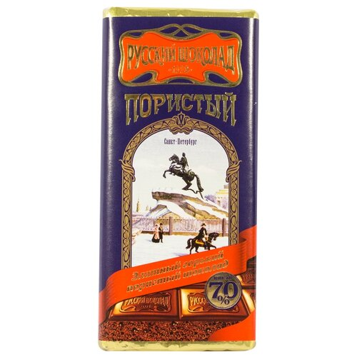 Шоколад Русский шоколад горький фото