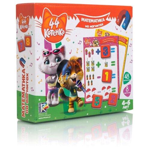 Обучающий набор Vladi Toys card games vladi toys vt5000 02 boy boys girl girls board game baby kids play