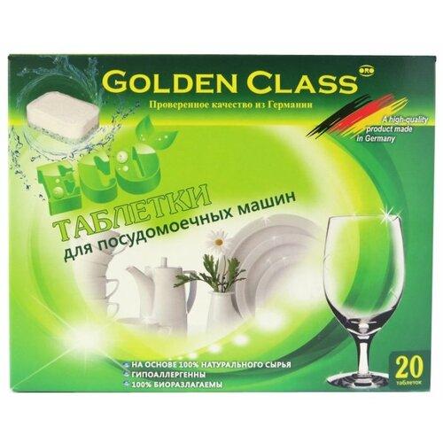 Golden ECO таблетки для