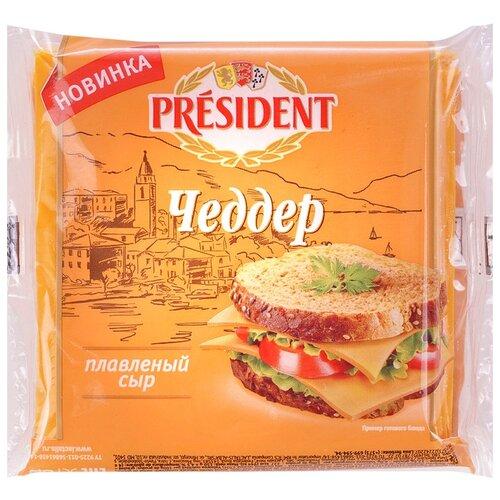 Сыр President плавленый чеддер cheese gallery сыр чеддер 50% нарезка 150 г