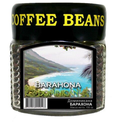 Кофе в зернах Блюз Доминикана