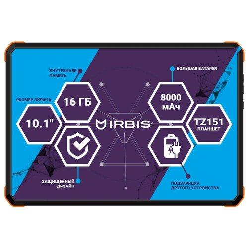 Планшет Irbis TZ151 планшет