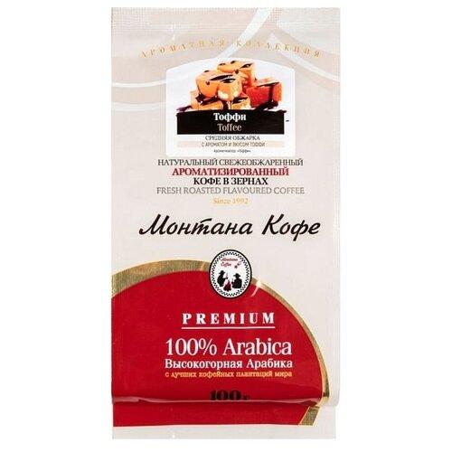 Кофе в зернах Монтана Тоффи