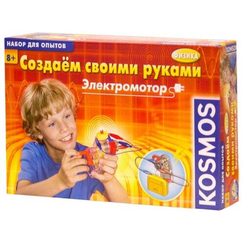Набор Kosmos Электромотор