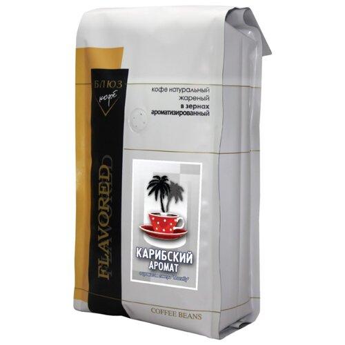 Кофе в зернах Блюз Карибский
