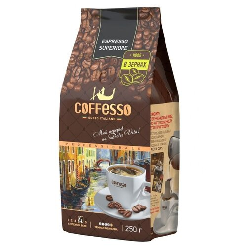 Кофе в зернах Coffesso Espresso