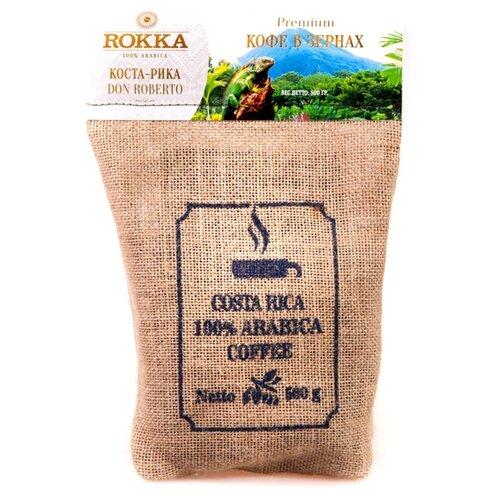 Кофе в зернах Rokka Коста-Рика