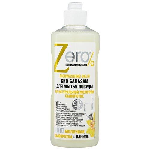 Zero% Бальзам для мытья посуды