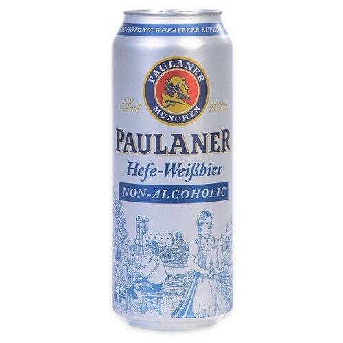 Пиво безалкогольное светлое