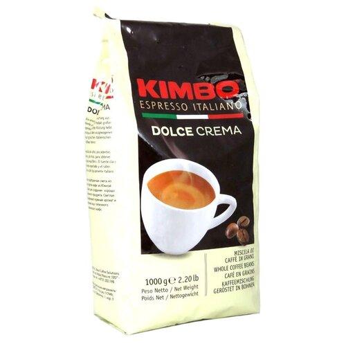 Кофе в зернах Kimbo Dolce Crema