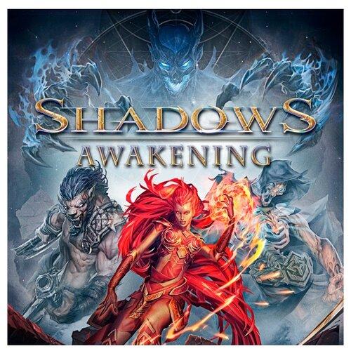 Shadows: Awakening kundalini awakening