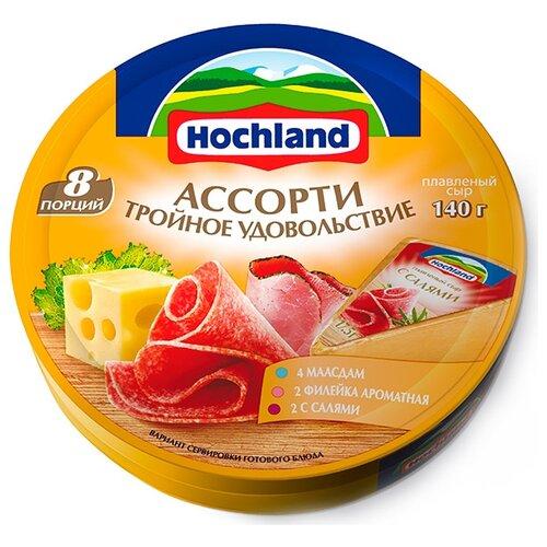 плавленый сыр hochland сливочный 400 г Сыр Hochland плавленый ассорти