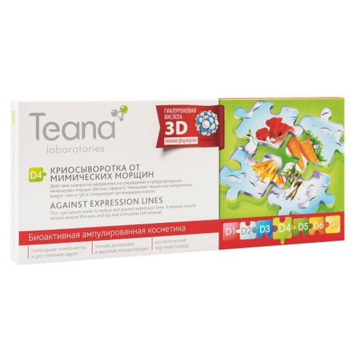 Teana D4 Криосыворотка от