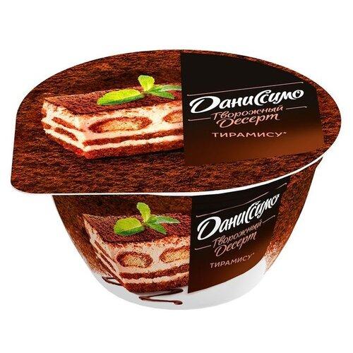 Творожный десерт Даниссимо