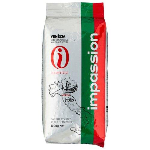 Кофе в зернах Impresto Venezia