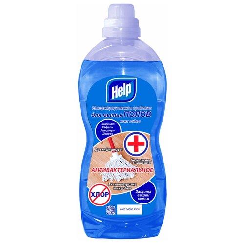 Help Средство для мытья полов