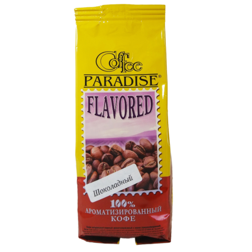 Кофе в зернах Coffee Paradise