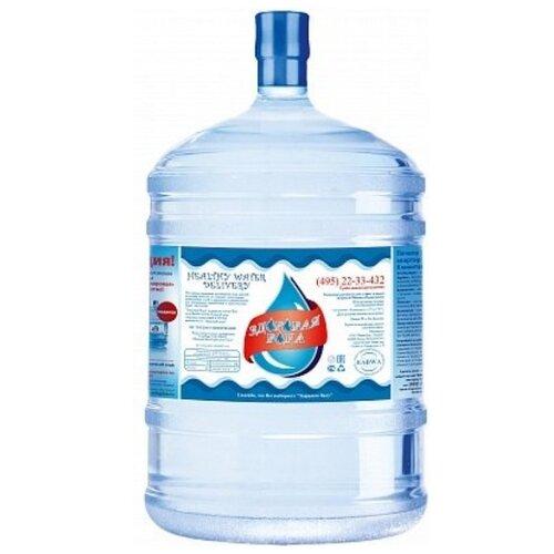 Вода питьевая Здоровая вода фото