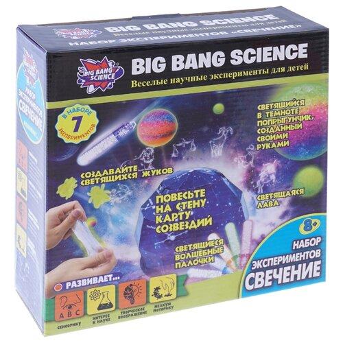 Набор Big Bang Science Свечение