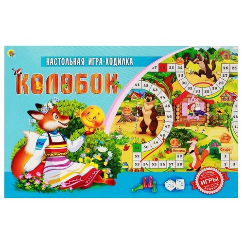 Фото - Настольная игра Рыжий кот коробка рыжий кот 33х20х13см 8 5л д хранения обуви пластик с крышкой
