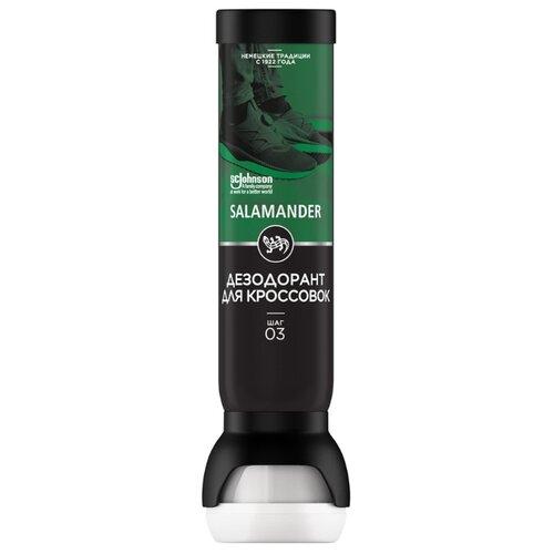 Salamander Дезодорант для