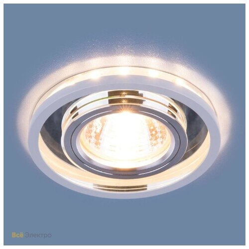 Светильник Elektrostandard 7021 светильник elektrostandard 4690389102967