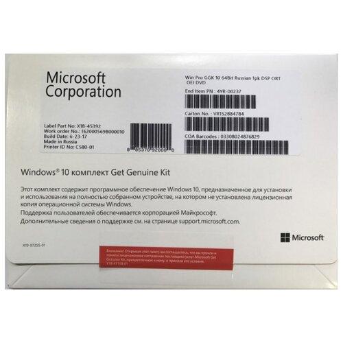Microsoft Windows 10 kunio takezawa guidebook to r graphics using microsoft windows