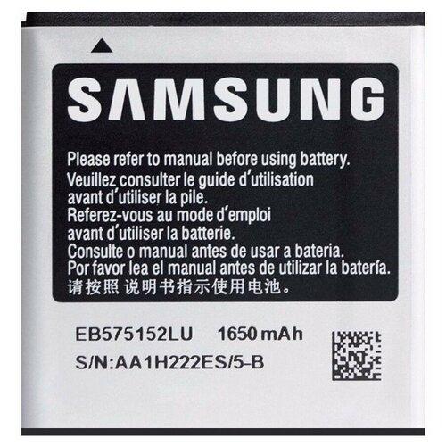 Аккумулятор Samsung EB575152LU аккумулятор