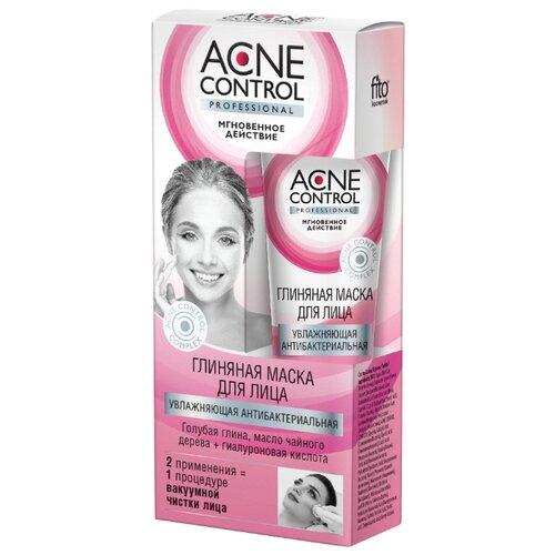 Acne Control Глиняная маска для