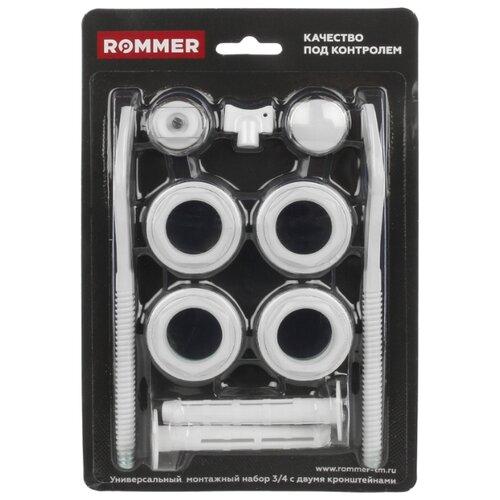 Комплект аксессуаров ROMMER 11 монтажный комплект rommer 3 4 без кронштейнов 7 в 1
