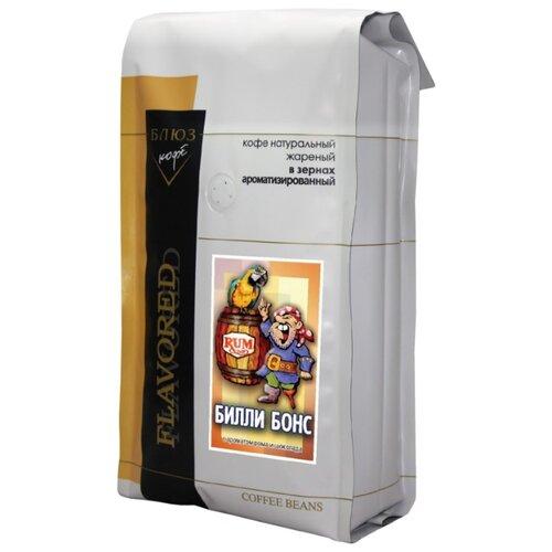 Кофе в зернах Блюз Билли Бонс кофе в зернах блюз ямайка блю