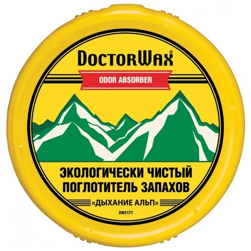 Doctor Wax Нейтрализатор запаха пальто doctor e doctor e mp002xw13nbm