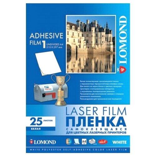 Фото - Пленка для цветных лазерных пленка прозрачная lomond а4 100мик 10шт 210х297 прозрачная 0705411