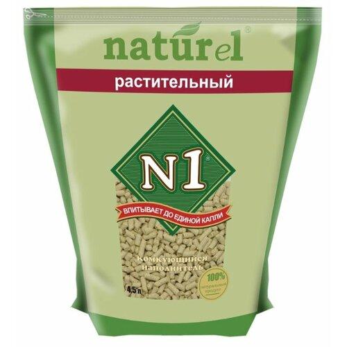 Фото - Комкующийся наполнитель N1 комкующийся наполнитель n1 naturel зеленый чай 17 5 л