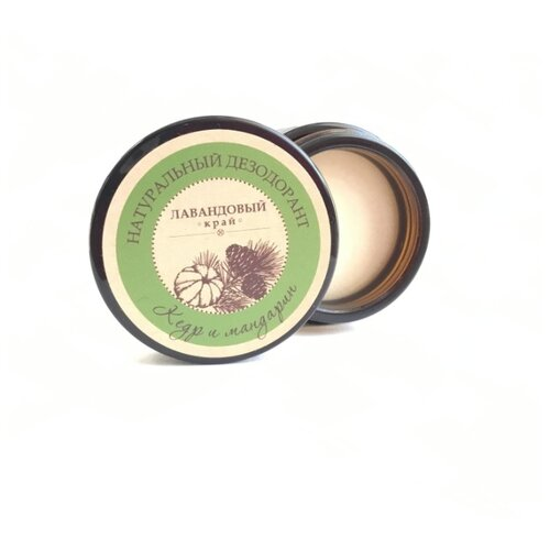 Лавандовый край дезодорант крем фото
