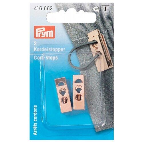 Prym Ограничители для шнура