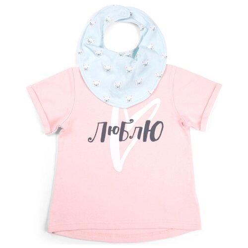Комплект одежды Happy Baby begove happy baby u run