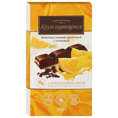 Шоколад Коммунарка горький с коммунарка шоколад горький с клубничным соком 200 г