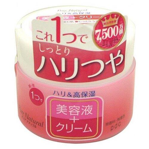 PDC Pure Natural Cream Moist huxley cream more than moist