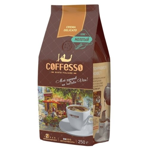 Кофе молотый Coffesso Crema