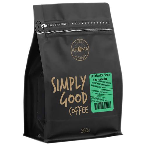 Кофе в зернах Aroma El Salvador
