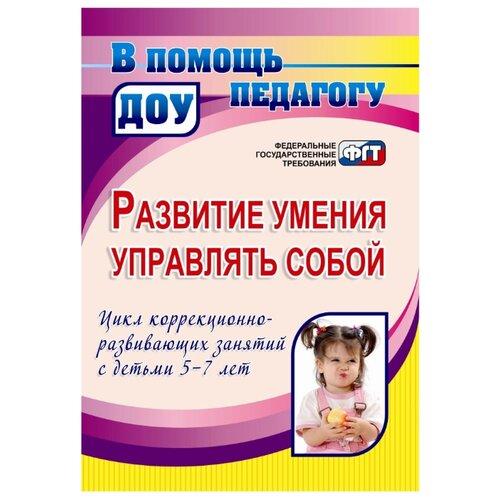 Афонькина Ю.А. Борисова О.Е. борисова анна креативщик