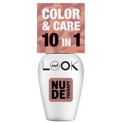 Лак NailLOOK Nude Therapy 10 в