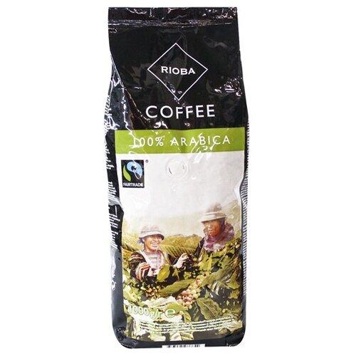 Кофе в зернах Rioba 100% арабика