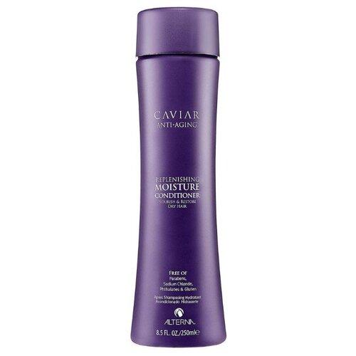 Alterna кондиционер Caviar эмульсия alterna lengthening hair and scalp elixir 50 мл