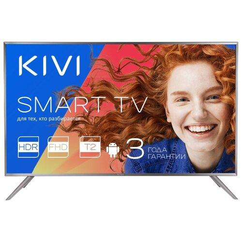 Телевизор KIVI 32FR52GR krister kivi ime kaheksa isiklikku lugu seitsmest erilisest paigast