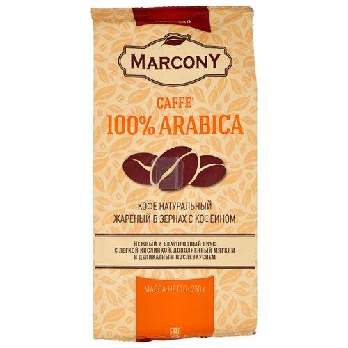 Кофе в зернах Marcony Espresso