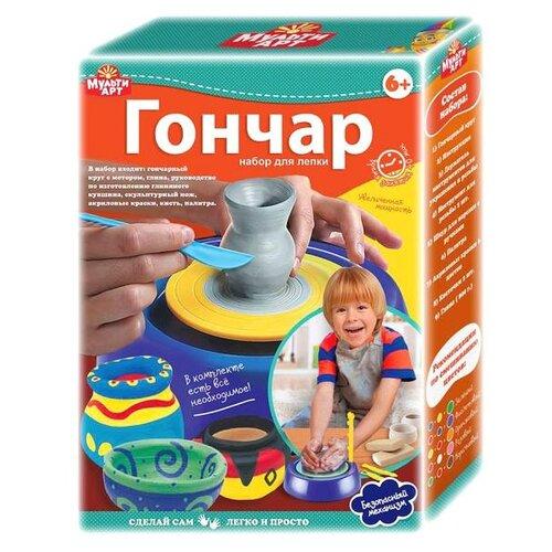 Набор для лепки MultiArt Гончар набор multiart тесто для лепки 3 цвета