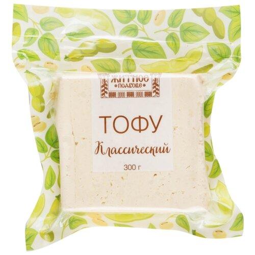 Сырный продукт Житное Подворье